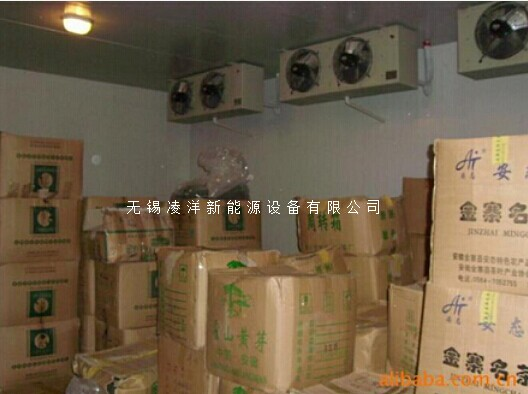 Small cold storage equipment